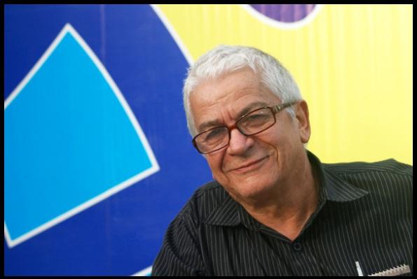 Santiago Pol